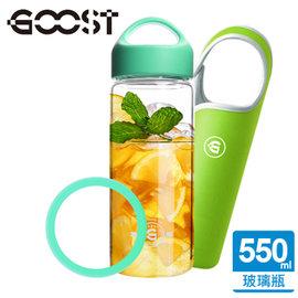 ~原 999↘涼夏 ~~美式~GOOST~光透沁涼玻璃瓶550ML~湖水綠~內附杯套及防滑
