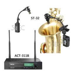 視紀音響 MIPRO 嘉強 ST~32 薩克斯風 管樂器  無線麥克風套件組 ACT~31