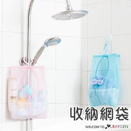 多用途廚房浴室曬衣可掛式收納網袋【HH婦幼館】