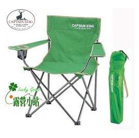 大林小草~【M-3912】日本鹿牌CAPTAIN STAG 斑比休閒椅(綠)、導演椅、摺疊椅