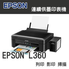 ~天辰3C~中和  12期 0利率 Epson L360 高速 列印 影印 掃描  連續供