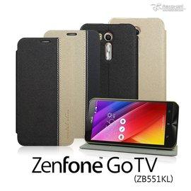 【默肯國際】Metal-Slim ASUS zenfone GOTV (ZB551KL)透明殼超薄細紋撞色立架皮套