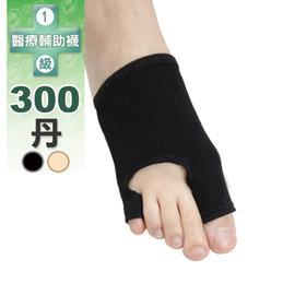 蒂巴蕾健康對策 300D拇趾外反 小趾內反護套