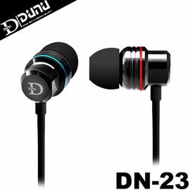^~小眾 ^~ DUNU 達音科 DN~23 金屬腔體 耳道式耳機 貨  CX1.00 C