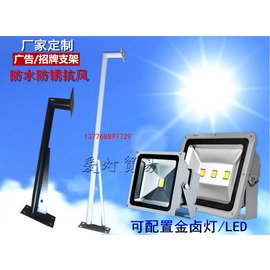 led投光燈燈桿廣告牌抱桿0.5米1米泛光燈室外路燈戶外投射燈支架0.5米