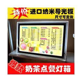 COCO奶茶店燈箱點餐招牌價目表LED亞克力水晶超薄燈箱廣告牌相框 尺寸均可定制