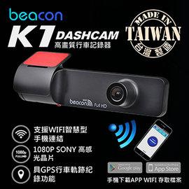 K1 無線 Wi~Fi 手機連結 1080P GPS 高感光行車紀錄器