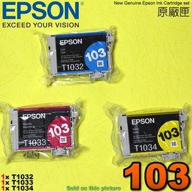 ^#鈺珩^#EPSON 103 墨水匣^(彩色3顆^)T1032 T1033 T1034