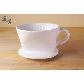 暖暖瓷器 咖啡濾杯 1~2人份 ~~ 微波  耐高溫強化瓷  安心安全  鄉村風  入厝