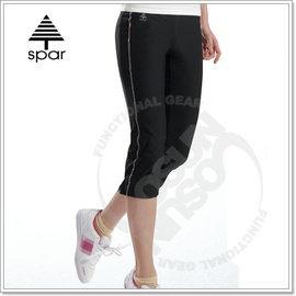 【SPAR】NEW!!! 女款 簡約爬線裝飾韻律七分褲.吸濕.排汗.不悶熱的褲子.纖細身型.運動線條搭配/ 黑  SB101220
