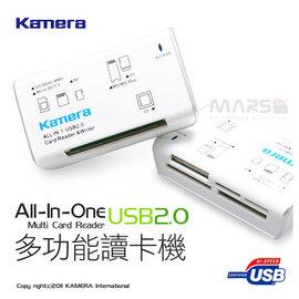 【marsfun火星樂】Kamera USB2.0多 讀卡機 All In One Mul