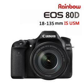 ~申請送後背包 SD 64G至4 30~EOS 80D 18~135 IS 單鏡組