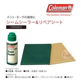 探險家戶外用品㊣CM-0052 美國Coleman 帳篷修補包 天幕帳棚維修漏水 客廳帳蓬破洞