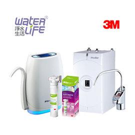 【淨水生活】《普德Buder》《公司貨》BD-3004NF 廚下型加熱器 + UVA3000紫外線殺菌淨水系統  ★附歐式雙溫電子式防燙龍頭