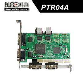 DigiFusion 伽利略 PTR04A PCI RS232 4 port 擴充卡
