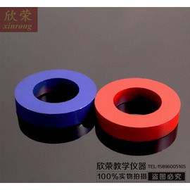 环形磁铁/一对 国中物理实验器材 物理实验仪器 教学仪器磁性教具