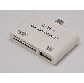 TF/SD/MMC micro sd 三合一 OTG讀卡器/讀卡機 (micro usb-三合一) [AMC-00035]