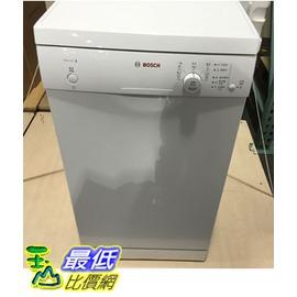^~105  ^~ COSCO BOSCH 45CM 9人獨立洗碗機 SPS50E12TC