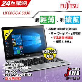 Fujitsu Lifebook S936~PB521 迷夜黑~第六代 Core i5~6