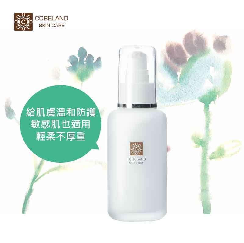蔻柏蘭超清爽 保養品防曬隔離SPF15 50g無香料芳香處方 溫和不刺激不傷害肌膚不引起過