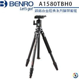 ~鋁鎂合金腳架套組BENRO~A1580TBH0鎂鋁合金 系列腳架套組