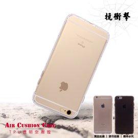 TPU 透明空壓殼 APPLE iPhone 5 5S SE 保護殼 防摔 耐撞 抗衝擊