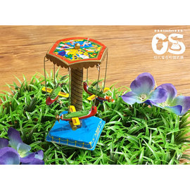 旋轉飛機復古發條玩具 懷舊發條童玩 鐵製復古玩具 餐廳店家擺設裝飾 古玩 香港茶餐廳~CS