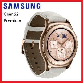 ^~ ^~Samsung Gear S2 Classic Premium 精裝版 SM~R