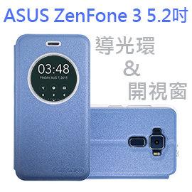 【導光視窗】華碩 ASUS ZenFone 3 ZE520KL Z017DA 5.2吋 視窗休眠皮套/書本式翻頁/保護套/支架斜立展示/軟套
