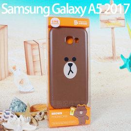 三星 Samsung Galaxy A9 2016 水漾螢幕保護貼/靜電吸附/具修復功能的靜電貼