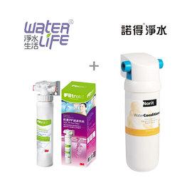 【淨水生活】《Norit 諾得淨水》公司貨 諾得家用型生飲淨水器(組) 24.2.301 + 3M前置PP系統 + 3M樹脂過濾系統