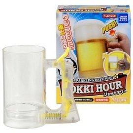 ~瞎買天堂x啤酒 ~ 啤酒起泡杯 喝啤酒怎麼能沒有泡泡呢 ? 起泡器 打泡器~HLCVAA