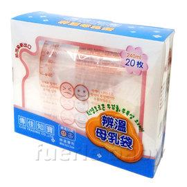 傳佳知寶 茶壺型辦溫母乳袋240ml~20枚