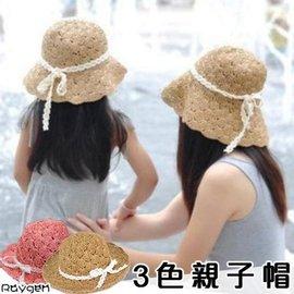 親子帽子 韓版鉤針 草帽大簷帽 沙灘帽 遮陽帽 大沿帽 手工編織可折疊 【HH婦幼館】
