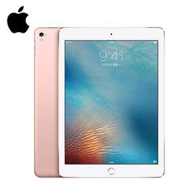 ~客訂交機~Apple PRO 9.7吋 WIFI 32G 玫瑰金