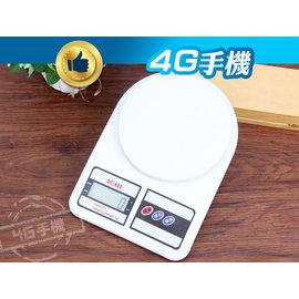 SF~400 SF400電子秤10公斤 中文按鍵 烘焙廚房秤 公克盎司廚房秤 料理秤 中藥