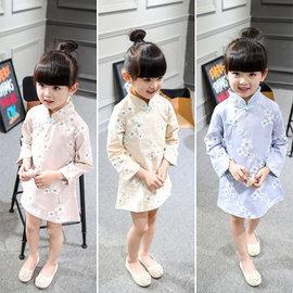 ^~^~中國旗袍風盤釦花朵洋裝