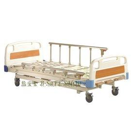 SF~YH002~1居家式三搖桿手搖床 手動醫療床 手動病床 手搖手動居家護理病床 ~熊安