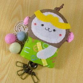 手縫OK^!~美猴王鑰匙包^(拼布材料包^)~麟育拼布DIY自學材料包