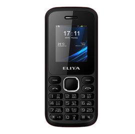 ELIYA W220 3G 雙卡機 軍人機 可插卡 無照相 非 NOKIA 207 亞太4