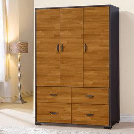 ~ 屋~ 5U6 萊雅集層木4x6尺衣櫃5U6~103~146 免 免組裝 衣櫥
