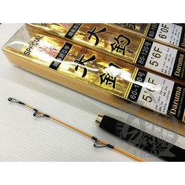 ◎百有釣具◎DARUMA 大釣 一本半 並繼鐵板竿 5'6F 規格:60-100號 / 80-120號