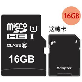 工業包 OEM 16GB 16G microSDHC~UHS 40MB s~microSD