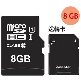 工業包 OEM 8GB 8G microSDHC~UHS 70MB s~microSD m