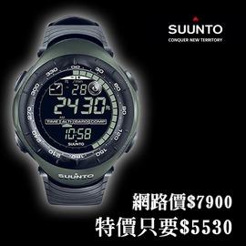 探險家露營帳篷㊣【最低4折起】SS010600F10 Suunto Vector Military Foliage電腦錶(綠)