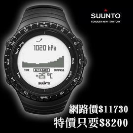 探險家露營帳篷㊣【最低4折起】SS014809000 Suunto Core Regular Black電腦錶(黑)