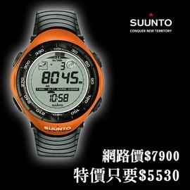 探險家露營帳篷㊣【最低4折起】SS015077000 Suunto Vector Orange電腦錶(橘)
