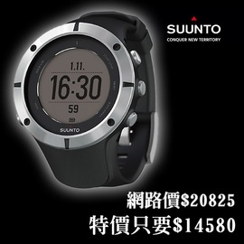 探險家露營帳篷㊣【最低4折起】SS019182000 Suunto Ambit2 Sapphire 電腦錶(深藍)