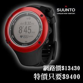 探險家露營帳篷㊣【最低4折起】SS019211000 Suunto Ambit2S 電腦腕錶(紅)