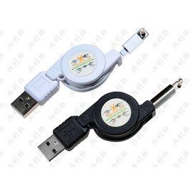 蘋果iphone5/6手機充電線平板ipad4 mini伸縮線 充電線/傳輸線 (黑/白) [AIF-00010]